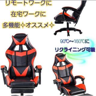 テレワーク ゲーミングチェア ゲーム用チェア パソコンチェア 快適 赤黒(ハイバックチェア)
