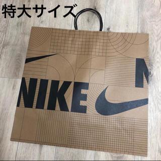 ナイキ(NIKE)の特大サイズ 紙袋 ナイキ ショッパー 袋 梱包資材 ナイキ紙袋 プレゼント包装(ショップ袋)