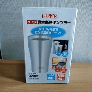 サーモス(THERMOS)のTHERMOS サーモス 真空断熱タンブラー320ml(タンブラー)