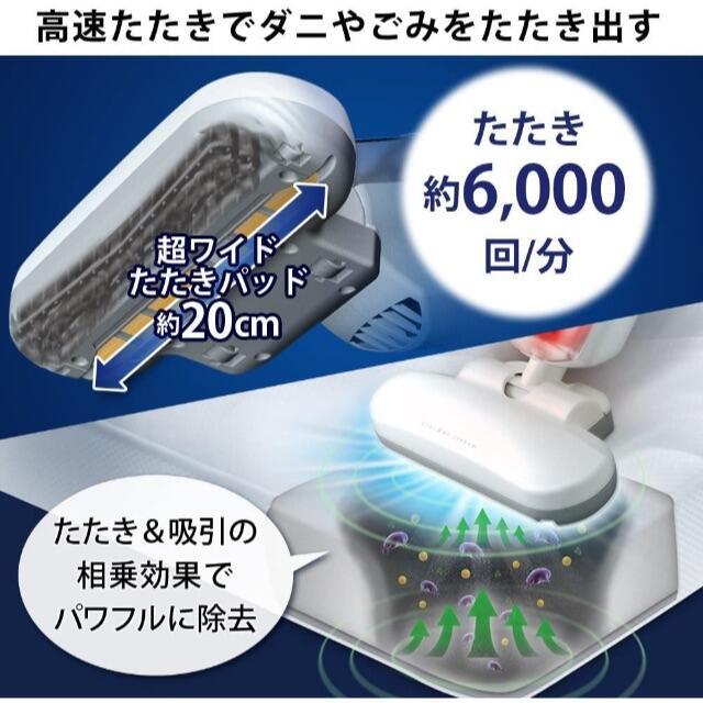 アイリスオーヤマ(アイリスオーヤマ)のアイリスオーヤマ 布団クリーナー IC-FAC2 スマホ/家電/カメラの生活家電(掃除機)の商品写真