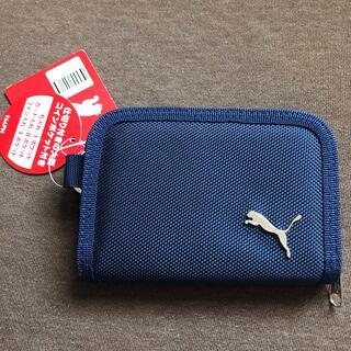 プーマ(PUMA)のPUMA コインポケット付き 財布(コインケース/小銭入れ)