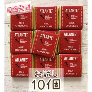 コストコ(コストコ)のお試し⭐ATLANTEミルクナポリタンチョレート 10個 コストコ 301円(菓子/デザート)