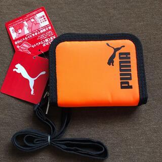 プーマ(PUMA)のPUMA  ストラップ付き ウォレット(折り財布)