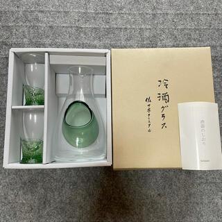 東洋佐々木ガラス - 冷酒グラス 徳利 グラス2個セット