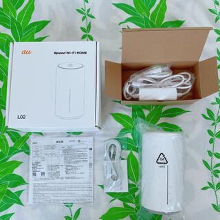 ファーウェイ(HUAWEI)のau Speed Wi-Fi HOME  L02 HWS33MWA(その他)