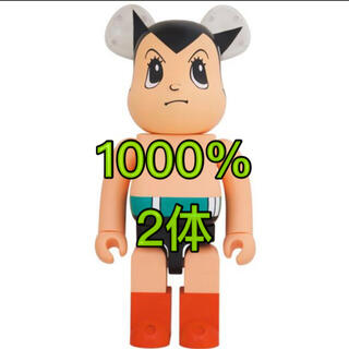 メディコムトイ(MEDICOM TOY)のBE@RBRICK 鉄腕アトム Brave Ver. 1000% 2体(その他)