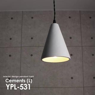 定価7700円 本品限り インダストリアル セメントシェード 天井照明 送料込み(天井照明)