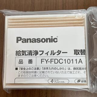 パナソニック(Panasonic)の給気清浄フィルター FY-FDC1011A 6枚セット(その他)
