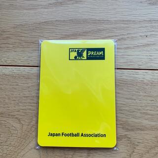 審判カード3枚セット(サッカー)