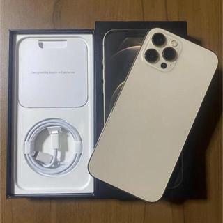 アップル(Apple)のIPHONE 12 PRO MAX 256GB SIMフリー(スマートフォン本体)