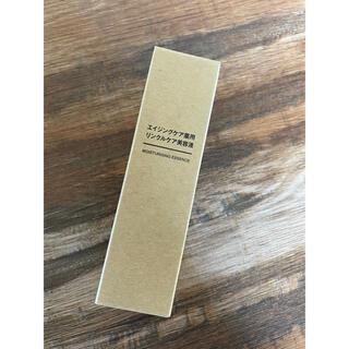 ムジルシリョウヒン(MUJI (無印良品))のエイジングケア薬用リンクルケア美容液(美容液)