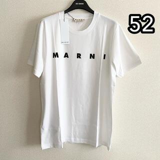 マルニ(Marni)の新品100%本物 【XL】マルニロゴ  Tシャツ MARNI(Tシャツ/カットソー(半袖/袖なし))
