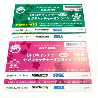 セガ(SEGA)のキャッチャー利用券 セガサミー株主優待 4枚(その他)