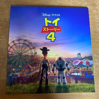 ディズニー(Disney)のトイストーリー4 パンフレット(その他)