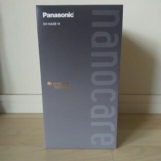 パナソニック(Panasonic)の新品 Panasonicナノケアドライヤー EH-NA0E-H グレージュ(ドライヤー)