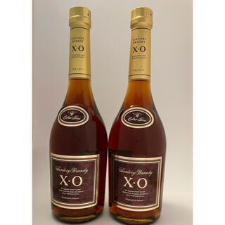 サントリー(サントリー)のサントリー ブランデー XO スリムボトル 2本(ブランデー)