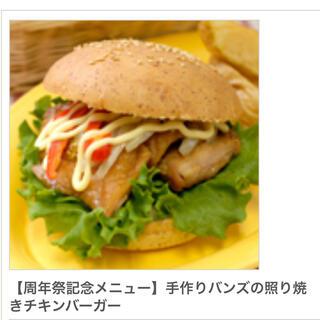 さち福* 様専用(料理/グルメ)