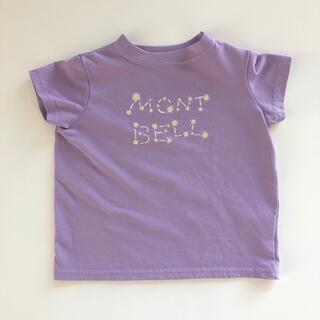 モンベル(mont bell)の【mont-bell】Tシャツ(Tシャツ)
