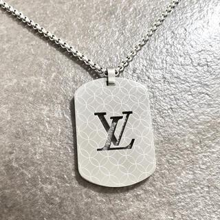 ルイヴィトン(LOUIS VUITTON)の正規品 ヴィトン ネックレス シャンゼリゼ シルバー プレート ドッグタグ 銀(ネックレス)