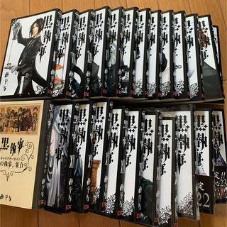 スクウェアエニックス(SQUARE ENIX)の黒執事 1〜23巻+キャラクターブック(青年漫画)