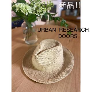 アーバンリサーチ(URBAN RESEARCH)の新品!アーバンリサーチ 麦わら帽子 マチュアーハ カシラ sashiki(麦わら帽子/ストローハット)