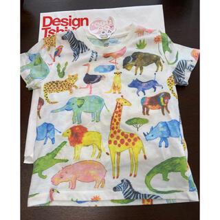 Design Tshirts Store graniph - グラニフ アニマル シャツ 100(110) 中古 動物園