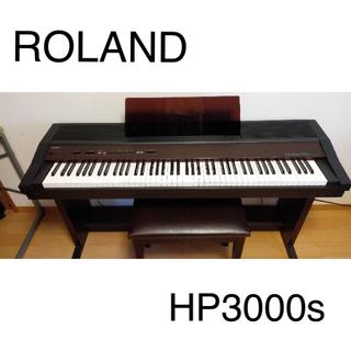Roland - 値下げ*ローランド*電子ピアノ*椅子付き*HP3000s*エレクトーン*ヤマハ