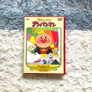 アンパンマン(アンパンマン)のそれいけ!アンパンマン 虹のピラミッド DVD(アニメ)