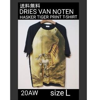 ドリスヴァンノッテン(DRIES VAN NOTEN)のDRIES VAN NOTEN  20AW 虎 タイガー ラグランT Lサイズ(Tシャツ/カットソー(半袖/袖なし))