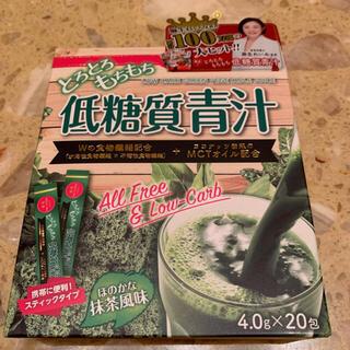 お値下げ❣️とろとろもちもち低糖質青汁(ダイエット食品)