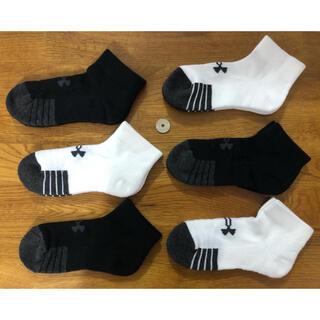 アンダーアーマー(UNDER ARMOUR)の新品アンダーアーマーUNDER ARMOUR 子供靴下6足セット(靴下/タイツ)