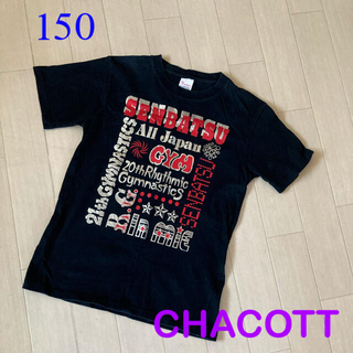 CHACOTT - Chacott ロゴTシャツ♪ 150