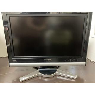 AQUOS - 【値下!】SHARP AQUOSテレビ 20型