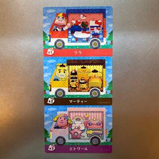 Nintendo Switch - とびだせどうぶつの森 amiibo+ サンリオキャラクターズ