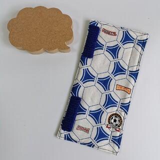 サッカーボール柄ブルー★水筒肩ひもカバー(外出用品)
