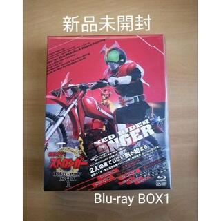 新品未開封★仮面ライダーストロンガー Blu-ray BOX 1〈3枚組〉(特撮)