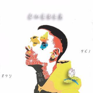 ONEDER タビノオワ(送料無料)限定CD(ワールドミュージック)