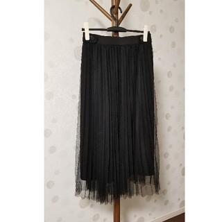 マリークワント(MARY QUANT)のマリークワントMARY QUANTブライトシアープリーツスカート新品(ロングスカート)