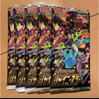 ポケモン(ポケモン)のポケモンカード シャイニースターV 5パック(Box/デッキ/パック)