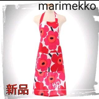 マリメッコ(marimekko)のmarimekko 新品 マリメッコ ウニッコ エプロン(収納/キッチン雑貨)