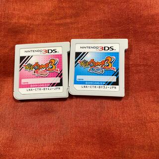 ニンテンドー3DS(ニンテンドー3DS)の妖怪ウォッチ3 テンプラ スシ 3ds ソフト カセット(携帯用ゲームソフト)