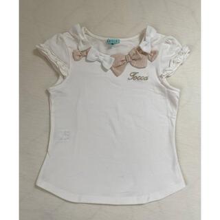 トッカ(TOCCA)の【massa様専用】tocca トッカ トップス Tシャツ 110(Tシャツ/カットソー)