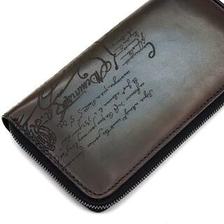 ベルルッティ(Berluti)のベルルッティ カリグラフィ 財布 便利(長財布)