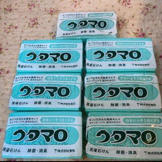 トウホウ(東邦)のウタマロ 7個セット(洗剤/柔軟剤)