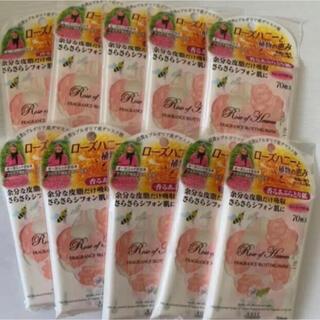 コーセーコスメポート(KOSE COSMEPORT)のローズオブヘブン フレグランスブロッティングペーパーあぶらとり紙 20個(あぶらとり紙)
