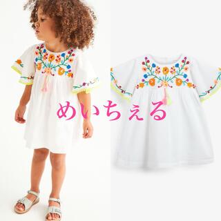 NEXT - 【新品】next ホワイト コットン刺繍カフタンワンピース(ヤンガー)
