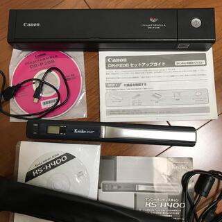キヤノン(Canon)のimageFORMULA DR-P208、Kenkoハンディスキャナー2台セット(PC周辺機器)