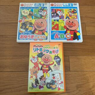 アンパンマン(アンパンマン)のアンパンマン   DVD   三本セット(アニメ)