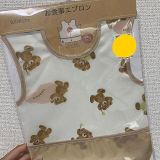 フタフタ(futafuta)のfutafuta✴︎くまさん✴︎お食事エプロン(お食事エプロン)