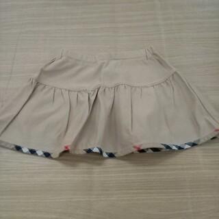 バーバリー(BURBERRY)のバーバリー 90cm スカート 02MN06011229(スカート)